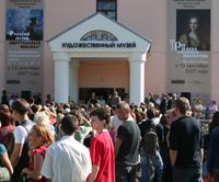 «Три века русского искусства» в Художественном музее Алтайского края