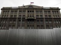 Запретный город в центре Москвы