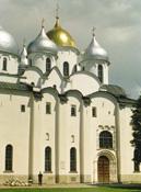 Великий Новгород. Собор Святой Софии. Охрана культурного наследия: сотрудничество музеев и общественных организаций