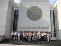 Роль музеев в решении проблем современного развития российского общества