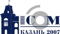 Заседание Президиума ИКОМ России в Казани