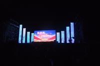Открытие ночного концерта, посвященного Международной выставке в г. Суйфэньхэ, 2013