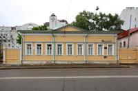 Дом-музей  В.Л. Пушкина на Старой Басманной