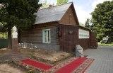 Дом Ф. Салманова. 2010. Сургутский краеведческий музей