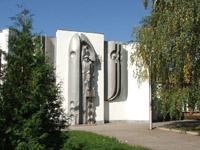 Музей К.Э. Циолковского