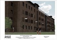 Музей ГУЛАГа получил новое здание