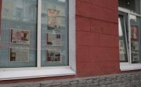 Здания и сооружения: Выставка в окнах музея «Дни воинской Славы»