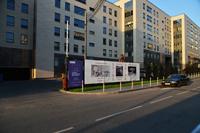 Галерея классической фотографии. Вид с Малого Саввинского переулка