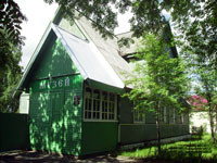 Нейский краеведческий музей