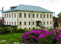 Солигаличский краеведческий музей им. Г.И. Невельского
