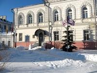 В 2009 году Флаг Земли и Знамя Мира Н.К. Рериха подняты над Музеем истории города Ярославля