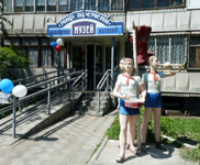 Вход в первое отделение Музея Мир времени