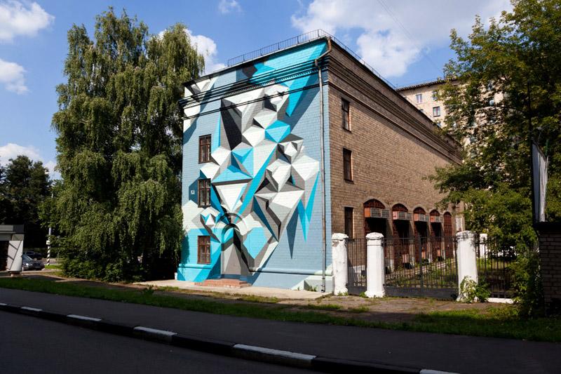 Здания и сооружения: Биеннале уличного искусства Артмоссфера