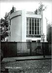 Дом Мельникова. 1930-е