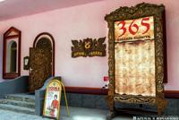 Музей истории водки. Вход