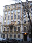 Дом на Садовнической улице, 9, стр. 3
