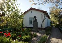 Дом-музей  А.С.  Грина