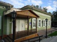 Мемориальный дом-музей С.Т.Аксакова