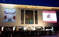 Культурно-образовательный цикл  «Музыкальные тайны Москвы». Музей Глинки