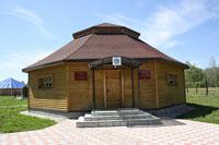 Музей алтайского сказителя  Н.У. Улагашева