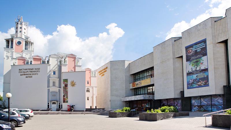 Здания и сооружения: Дарвиновский музей
