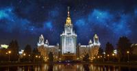 Выставка к юбилею МГУ Свет знаний зажигает звезды