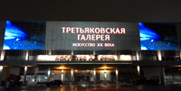 Здания и сооружения: Третьяковская галерея на Крымском Валу
