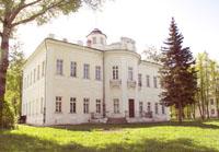 Дворец в Вяземах. Парковый фасад. Фото А.Лебедева
