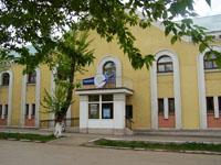Музей истории города Новокуйбышевска. Вид здания