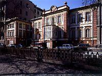 Дом-музей М.Н. Ермоловой