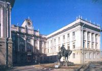Мраморный дворец (филиал Русского музея)