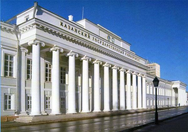 Здания и сооружения: Здание Казанского университета, где расположен Зоологический музей