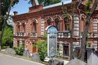 Здания и сооружения: Хабаровский музей археологии