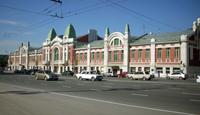Здания и сооружения: Новосибирский государственный краеведческий музей