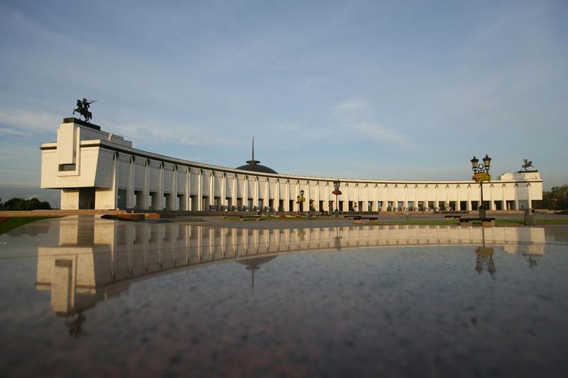 Здания и сооружения: Центральный музей Великой Отечественной войны 1941-1945 гг.
