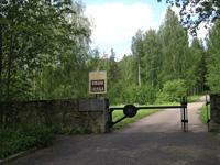 Въезд на территорию Историко-этнографического музея-заповедника  Ялкала