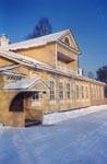 Дом-музей Н.А.Римского-Корсакова