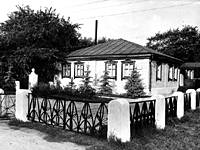 Здание Александровского музея М.Е.Темницкого (1986 г.).