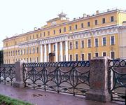 Юсуповский дворец. Петербург