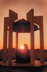 Билярский заповедник. Монумент на горе Хужалар тавы (Гора господ)