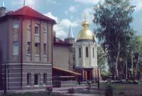 Духовно-просветительный Центр и Часовня