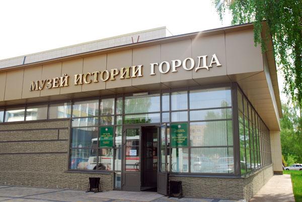 Здания и сооружения: Музей  истории г. Набережные Челны