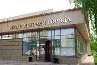 Музей  истории г. Набережные Челны