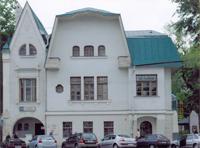 Музей Cеребряного века (Дом В.Я.Брюсова)