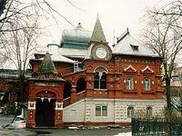 Административное здание музея