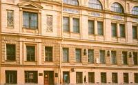 Выставочный центр Санкт-Петербургского отделения союза художников России