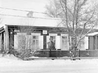 Дом-музей В.В.Куйбышева в г. Куйбышеве