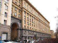 Дом, в котором находится Музей-мастерская народного художника СССР Д.А. Налбандяна