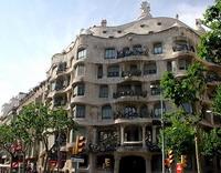 Антонио Гауди. Дом Мила (Каменоломня). Барселона
