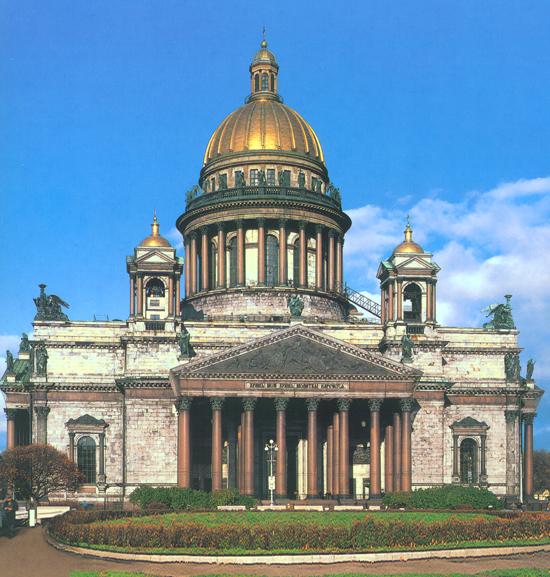 Здания и сооружения: Исаакиевский собор